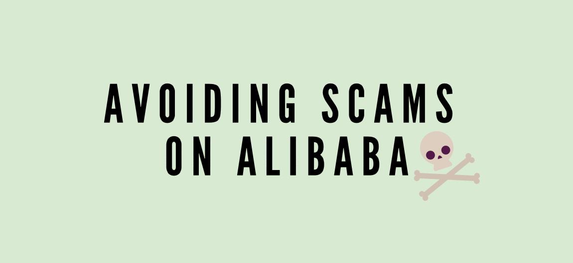 alibaba reviews 2018